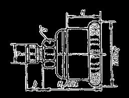 Схема колпачковой масленки